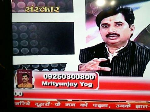 TV PIC3.jpg