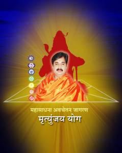 Mahasadhana Photo